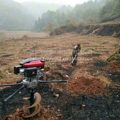 拖拉机专用挖坑机 手推汽油钻洞机 佳鑫植树钻眼机品牌