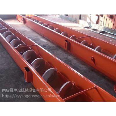 中冶生产LS型螺旋输送机 输送量极大