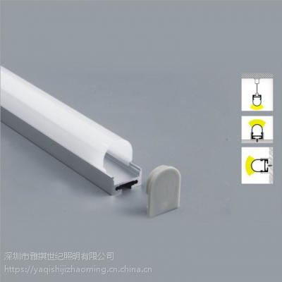 雅祺 厂家直销吊线灯 led室内常规硬灯条 晶元芯片灯具