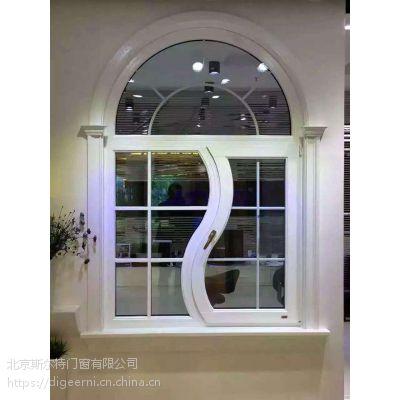 优质德国工艺铝木门窗加盟 蒂格尔尼门窗铝木门窗招商
