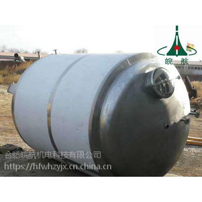 不锈钢储罐 不锈钢立式储罐 不锈钢储罐生产厂家