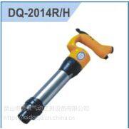 供应台湾德骐DQ-2014R/H风镐,4