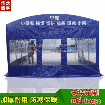 北京实力厂家定做伸缩推拉帐篷华龙盛宇推拉大排档帐篷