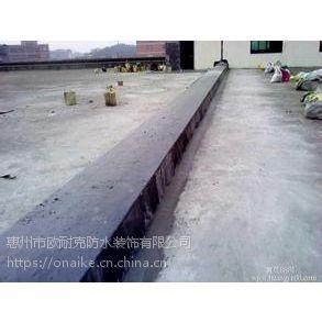 房屋漏水维修服务/欧耐克防水R402/广东惠州彩钢瓦水槽防水补漏更换公司