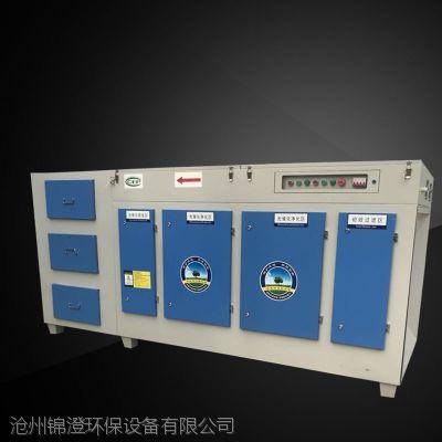 活性炭光氧一体机吸附除臭废气净化设备