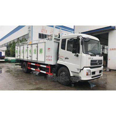 天锦鲜鱼苗运输车厂家报价5.9L排量