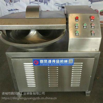 诸城斩拌机厂家 鼎凤源20型斩拌机出厂报价 香肠肉料加工设备