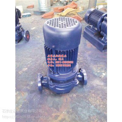 KQL350-315B-110/4黑龙江省离心泵|立式直连泵