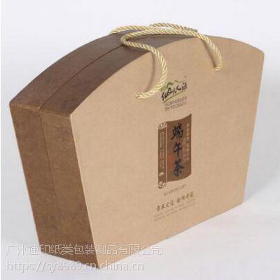 海珠区印刷包装纸箱纸盒工厂直销价格便宜交期快