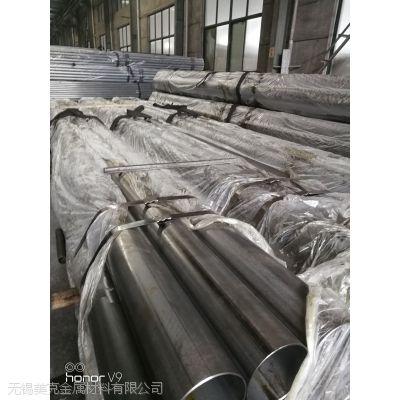 无锡美克提供50.8*1.5精密焊管,外表光亮直缝焊管,外径尺寸精度高正负0.1毫米