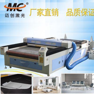 香河MC-1630全自动布料皮革裁剪机 大幅面皮革激光裁床加工设备