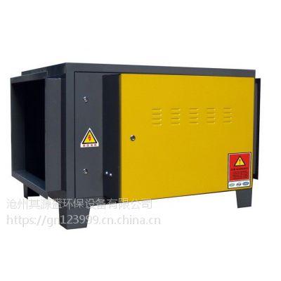 油烟净化器 其源盛厂家直销 净化油烟 节能省电