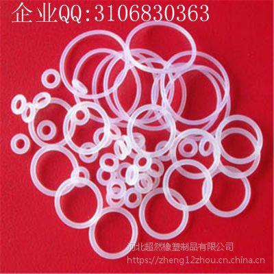 厂家直销硅橡胶 o型圈 彩色O型密封圈 机械用氟胶密封圈