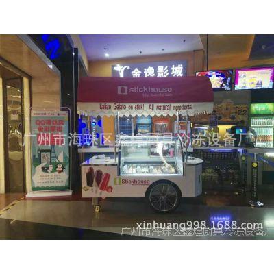 冰友牌厂家直销硬冰淇淋花车雪糕展示柜冷柜冰柜