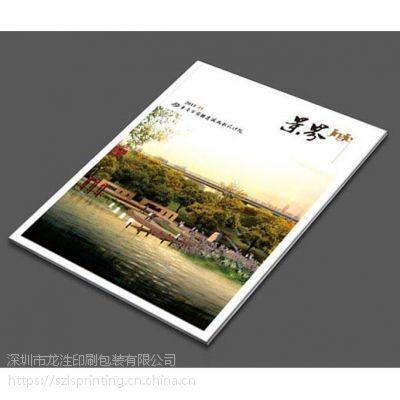 深圳画册印刷,宣传册设计,铜板纸说明书,定制杂志期刊书籍设计印刷