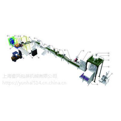 上海睿风REAFINE全自动大袋包装生产线 大袋粉末生产线