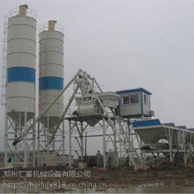 中型工程用混凝土搅拌站,75混凝土搅拌设备搅拌楼