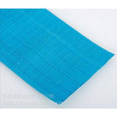 真强包装单层编织袋卷,厂家直销,量大价优