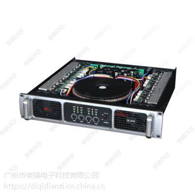 帝琪/DIQI 会议音响系统 4通道专业功放 QI-2440