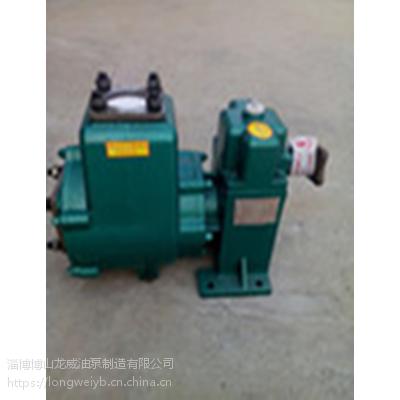 供应淄博龙威泵业生产喷洒车水泵
