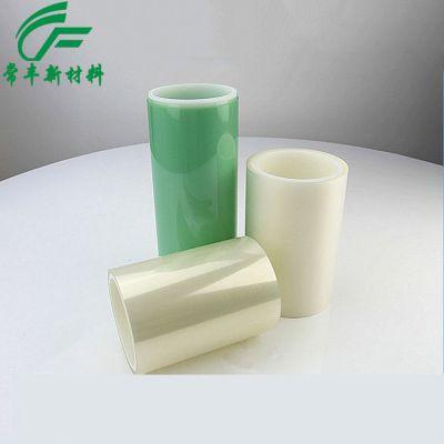 常丰生产 热释放胶带 热剥离胶带 雾色、浅绿多种色系