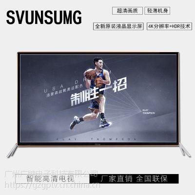 广州SVUNSUMG厂家批发新款65 70 75英寸超薄高清LED平板液晶电视机
