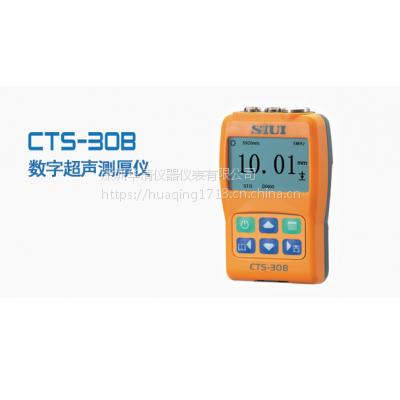 CTS-30B