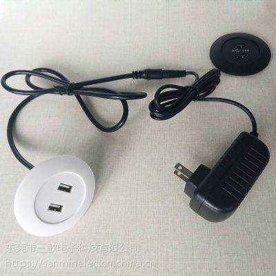 三敏电子 家具充电器 双USB充电器 五金 插座 配件 影院椅