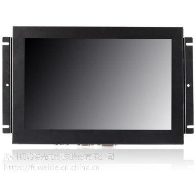 富威德12.1寸1280*800TFT 嵌入式铁壳工业液晶触摸显示器 PF121-9AHDT