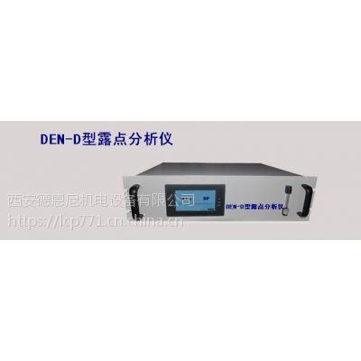 全国防爆型数字化氧量分析仪