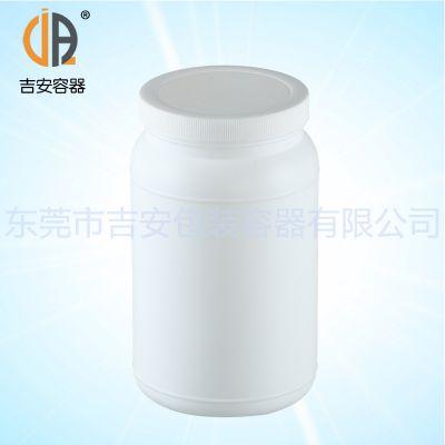 供应塑料瓶 2L大口罐 2kg塑料包装罐 2000ml塑料桶
