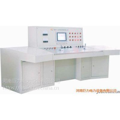 河南配电柜,配电柜图片,水泵遥控配电柜生产