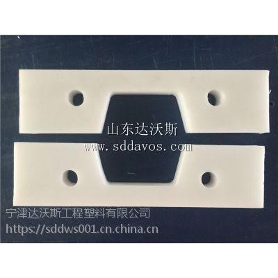 中国供应商供应超高耐磨刮板 耐磨块来图定制