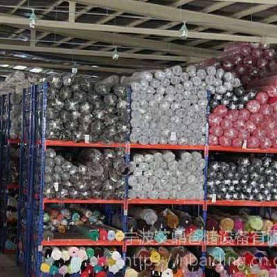 宁波艾鼎三立柱货架厂家 SLZ-001 面料布料 货架 送货安装