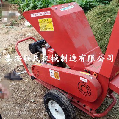 物业小区树枝树叶粉碎机 联民汽油式树枝粉碎机