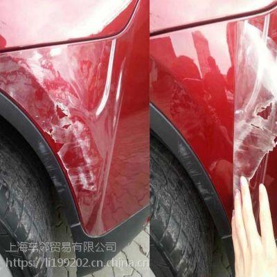 供应汽车tpu修复车贴隐形车衣