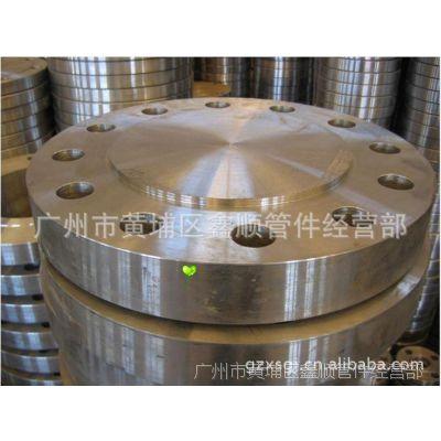 广州鑫顺供应碳钢新标法兰盲板 HG20592-2009 GB2506-09 GB9117-03