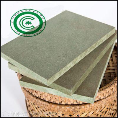 9mm防潮中纤板|绿色高密度板|防水防潮板材|颉龙