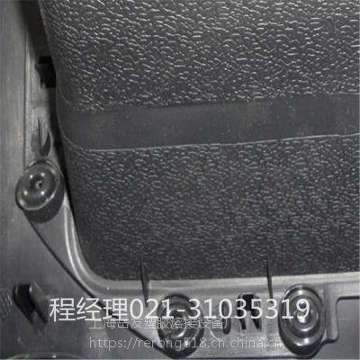 现货供应热板机H-740T型大型立式热板机 热压力拼板机