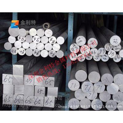 金利特供应特硬7075铝棒 环保锌合金棒材