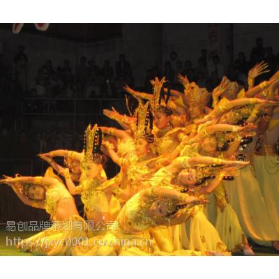 遂昌舞蹈表演 松阳舞蹈表演 爵士舞蹈