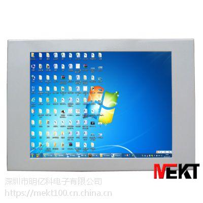 MEKT明亿科 10.4寸工业级电容触摸显示器 104VSDR