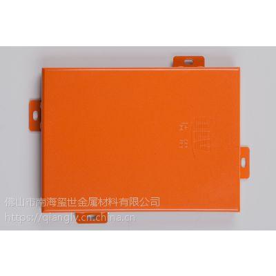 广东铝单板厂家 氟碳铝单板 雕花铝单板 冲孔幕墙铝单板工程直供