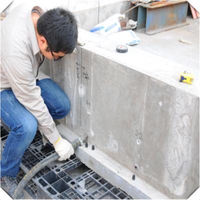 万吉聚合物水泥防水砂浆生产厂家