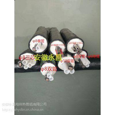 安徽永昌复合伴热管线BRG-D42-2B8*6/2-40W CEM烟气采样管 一体化伴热管 取样管