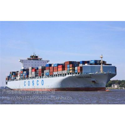 供应青岛到上海国内集装箱船运公司