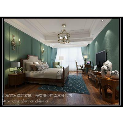 滟紫台260平方美式风格装修效果图 - 滟紫台新房装修案例 - 南京龙发装饰
