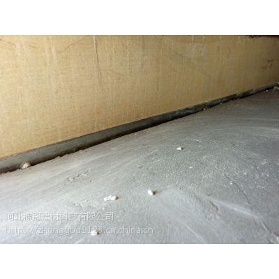 安徽安庆钢骨架轻型板厂家 规格齐全3