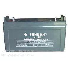 山顿12V100AH UPS蓄电池 12VOLT-100铅酸免维护蓄电池直流屏