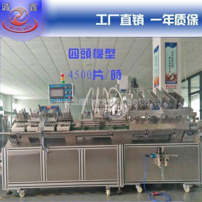 面膜给袋式包装机 全自动面膜灌装封口一体机 多功能一体机